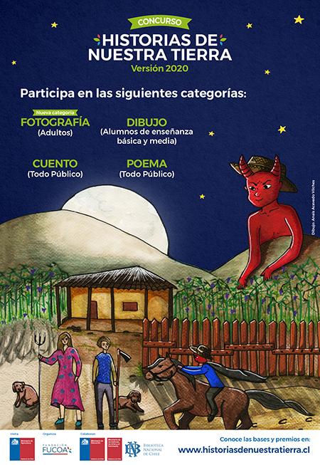 afiche concurso cuentos 2020